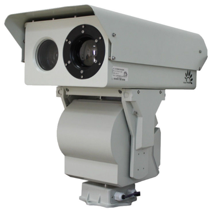 Pan Tilt Zoom Long Range Night Vision Camera For Forest Fire Detection