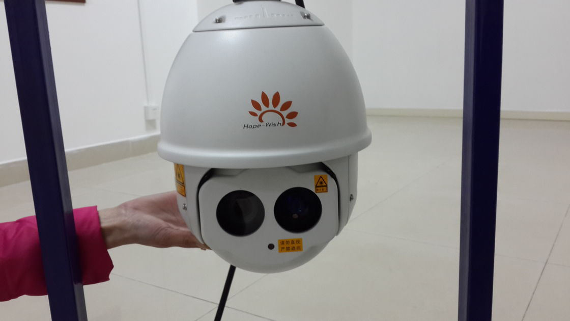 Outdoor Surveillance Dome PTZ Infrared Camera HD 300m IR Distance 20X Optical Zoom