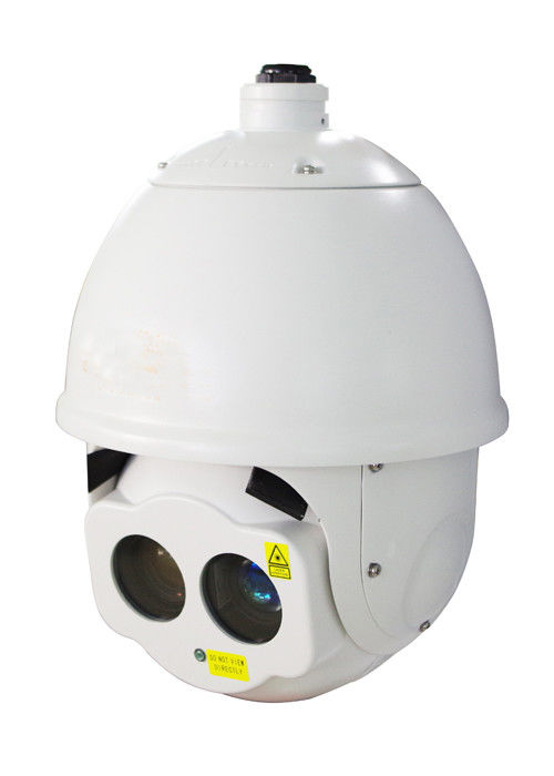 Outdoor Laser IR PTZ Infrared Camera Dome CCTV Camera 200m Night Vision