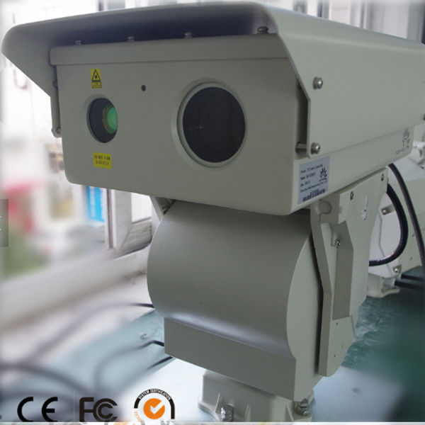 Long Range Security Camera / Long Distance Cctv Camera For Shrimp Farm Surveillance