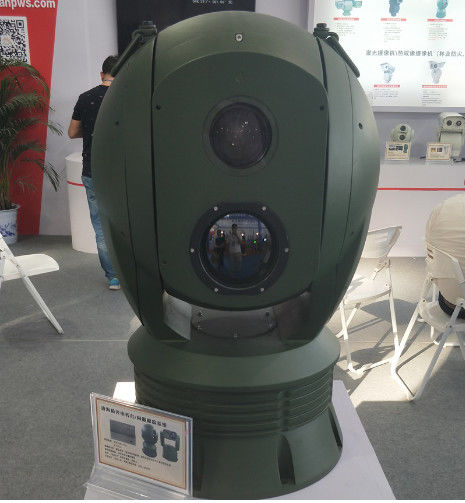 Auto Tracking Thermal Surveillance System Spherical Housing With Radar Linkage